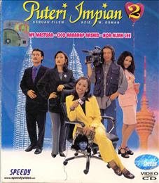 Puteri impian 2 1998 Malay Movie Watch Online