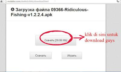 Cara Download di Mobdisc