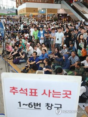 Multitud de coreanos intentando comprar billetes de tren para Chuseok