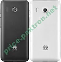 Huawei Ascend Y320 back side