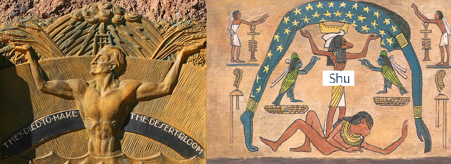 Shu egyptian god of air