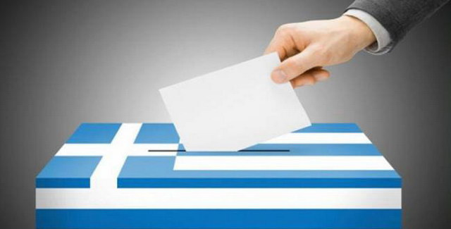 Αποτελέσματα Δημοψηφίσματος 2015