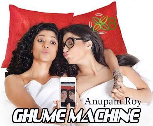 Ghume Machine, Anupam Roy, paoli dam, swastika mukherjee