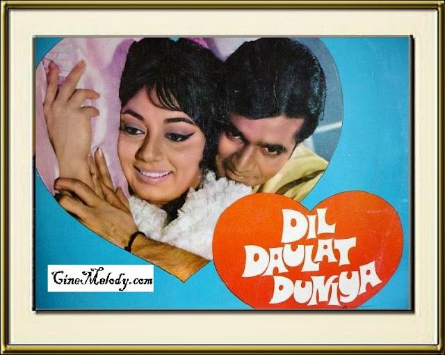 Dil Daulat Duniya  1972