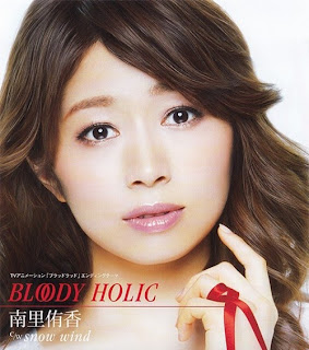 Yuuka Nanri 南里侑香 - BLOODY HOLIC