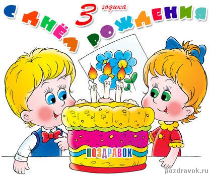 Тёплые поздравление с днём рождения 524