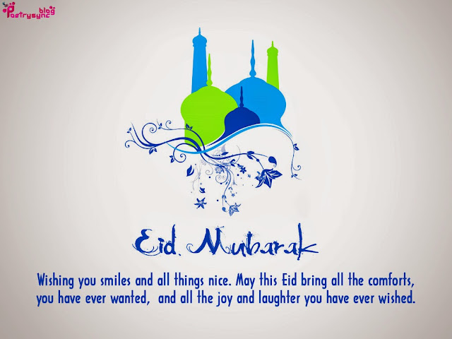 messages-eid-for-facebook-wall-july-2015