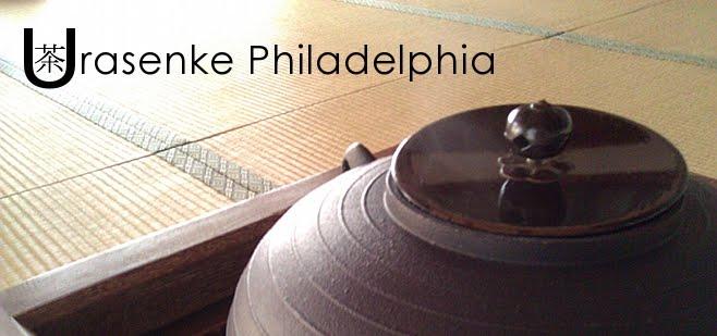 Urasenke Philadelphia