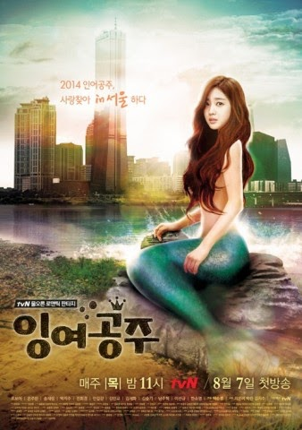 Drama Korea Surplus Princess (2014) Subtitle Indonesia