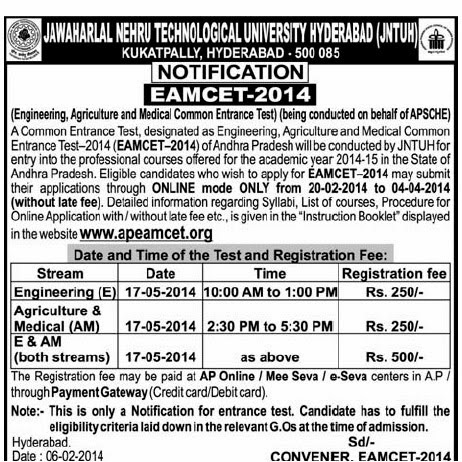 EAMCET 2014 Notification