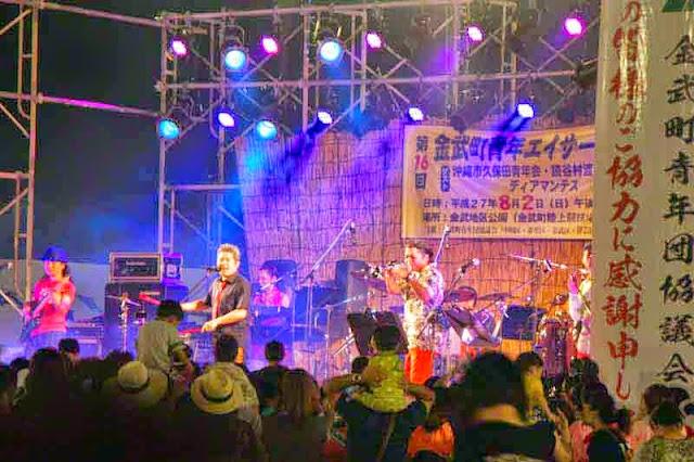 Dimantes Band, nightfall