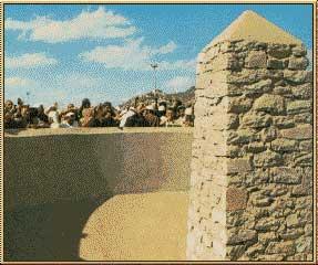 Jamratul Aqabah dibom | bicara dunia