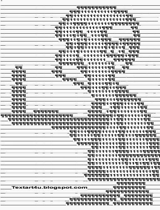 One Line Ascii Art Thumbs Up : Ascii text art imgkid the image kid has it