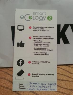 handphone ninetology