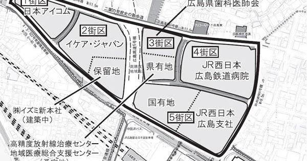 広島 ikea