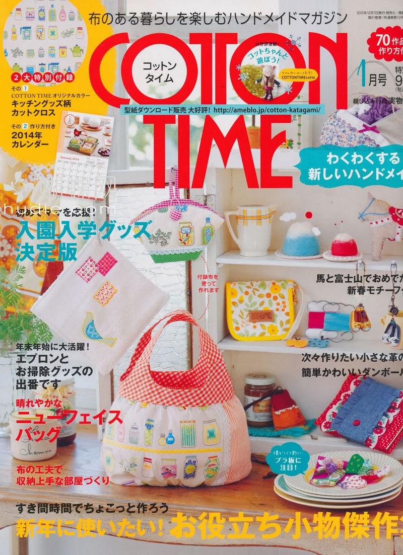N3 - Free Japanese Books