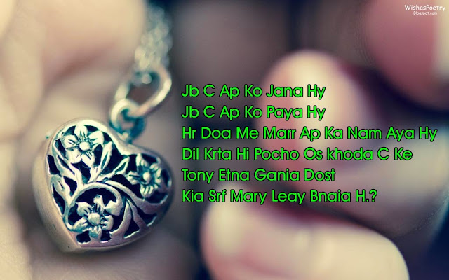 Beautiful Shayari For Girlfriend In Hindi | Poetry About Wishes ...