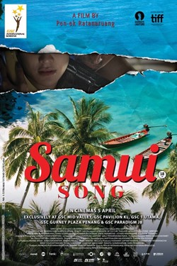 5 APRIL 2018 - SAMUI SONG (THAILAND)