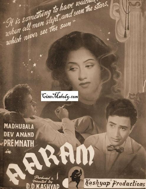 Aaram  1951