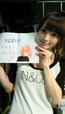 Kayo Satoh (Jepang)
