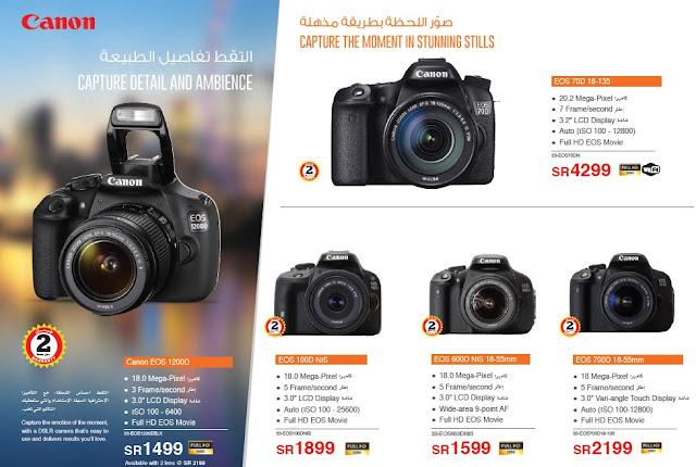 اسعار كاميرات كانون فى جرير سبتمبر 2015