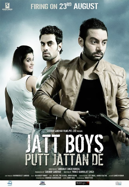 First Look | Poster | Jatt Boys-Putt Jattan De | Punjabi Film