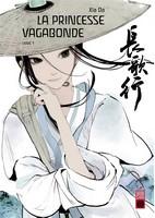 Actu Manhua, Critique Manhua, La Princesse Vagabonde, Manhua, Urban China, Xia Da,