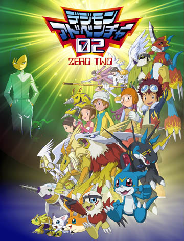 Digimon Adventures 1ª A 5ª Temporada PT-PT  Capa