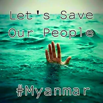 """ေရေဘးဒုကၡသည္မ်ားအတြက္ငါတို႕တတ္ႏုိင္သေလာက္ကူညီၾကစို႕...(Let""""s Save Our People #Myanmar...)"""