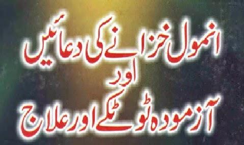http://books.google.com.pk/books?id=MEGaAgAAQBAJ&lpg=PA12&pg=PA12#v=onepage&q&f=false