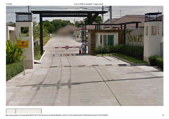หอประชุมราชอาณาจักรแห่งพยานพระยะโฮวา ประชาคมสุพรรณบุรี Google Maps