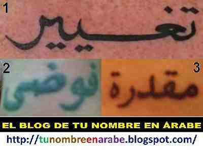 Tatuajes de Palabras en Arabe