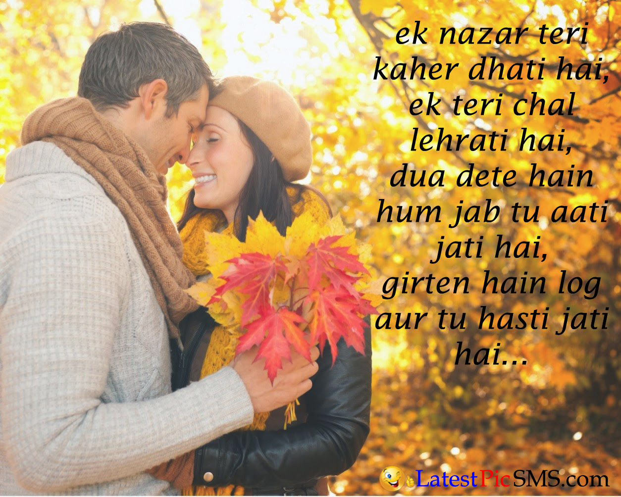 flower love shayari images quotes