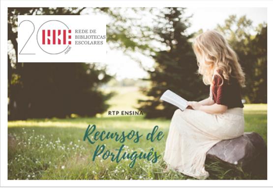 Blogue RBE Recursos