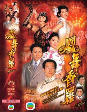 phim Chiếc Áo Dài Thượng Hải USLT - Riches And Stitches USLT - 30/30 -