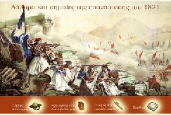 Λάβαρα και σημαίες της επανάστασης του '21