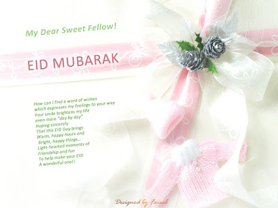 Eid-Cards-Pics-Images