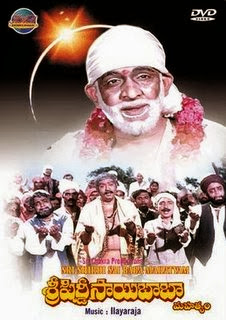 Bhagwan Sri Saibaba Telugu Mp3 Songs Free  Download -1995