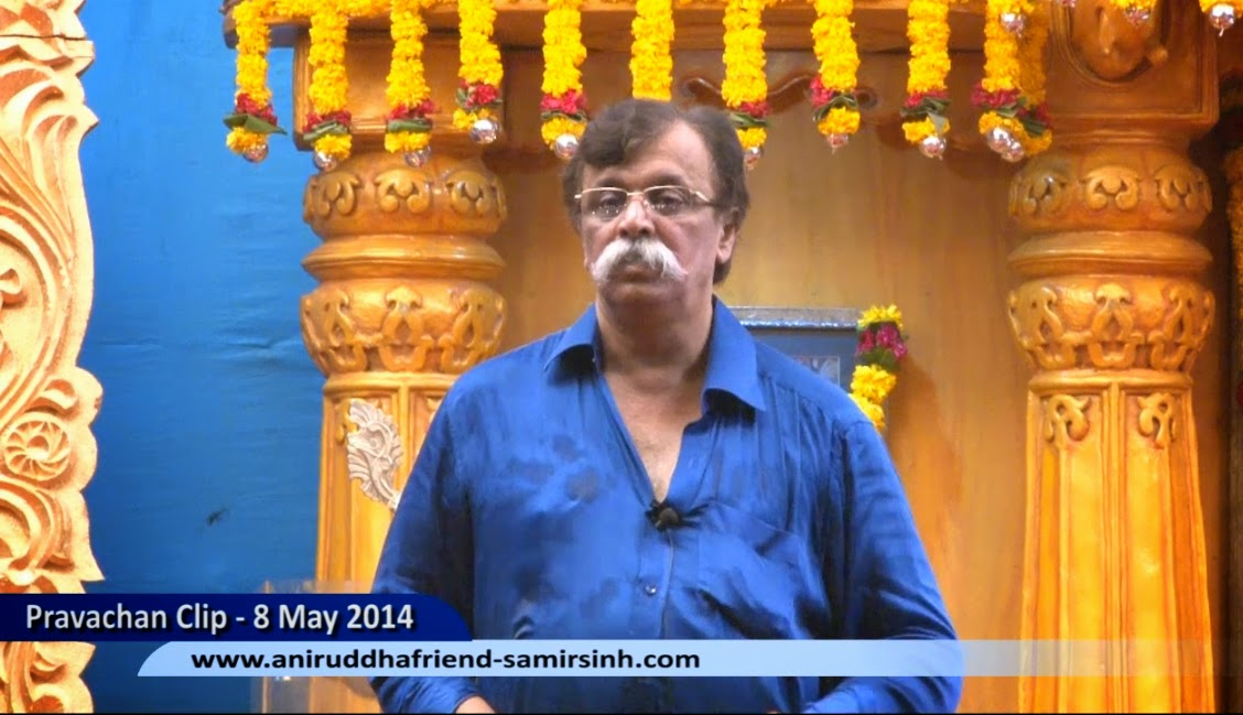 How to follow God's Plan – Aniruddha Bapu Hindi Discourse
