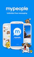 Download MyPeople Messenger APK