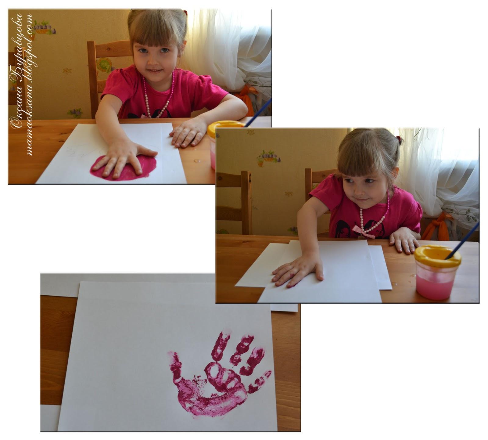 Герб семьи. Как нарисовать семейный герб для школы и детского