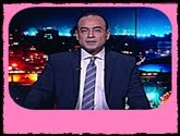 - برنامج ساعة من مصر مع محمد المغربى حلقة يوم الأربعاء 28-9-2016