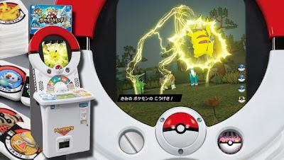 pokemon tretta arcade sala giochi