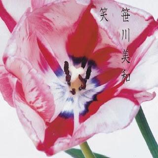 Miwa Sasagawa 笹川美和 - Warai 笑