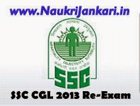 ssc cgl 2013 re-exam