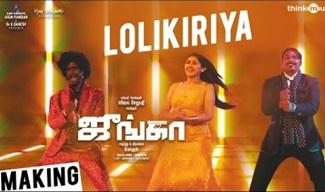 Junga | Lolikiriya Song Making Video | Vijay Sethupathi, Sayyeshaa | Siddharth Vipin | Gokul