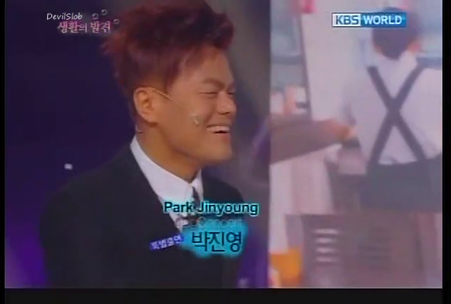 [ENGSUB] GAG CONCERT EP. 645 (Park Jin Young (JYP), U-Kiss)