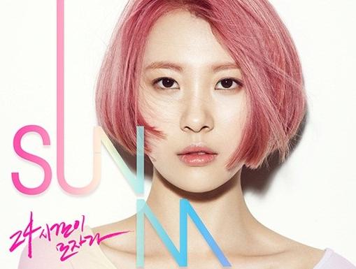 Wonder Girls, Sunmi