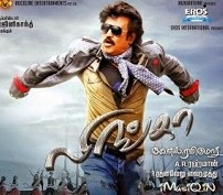 Watch Lingaa (2014) Tamil Full Movie Watch Online Free Download