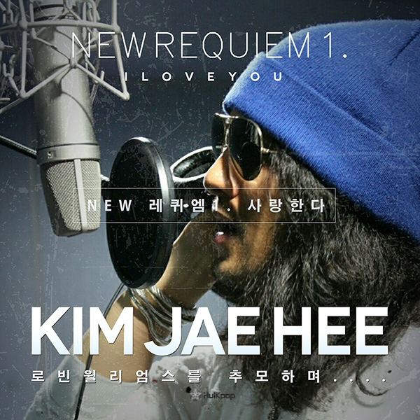 [Single] Kim Jae Hee – New Requiem 1. I Love You